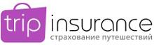 полис Tripinsurance