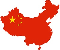 страховка в Китай