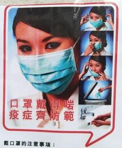 страховка при коронавирусе