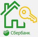 страхование ипотеки Сбербанка