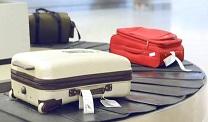 страховка на багаж
