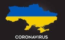 страхование коронавируса в Украине
