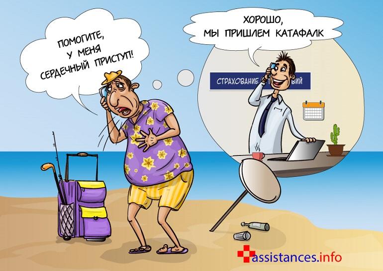 ограничения в страховках