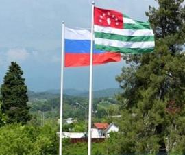 полис в Абхазию