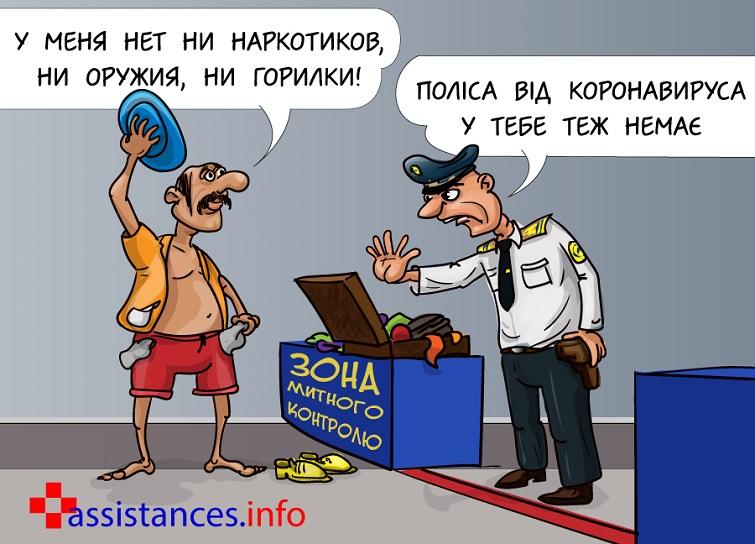 обязательная страховка в Украину