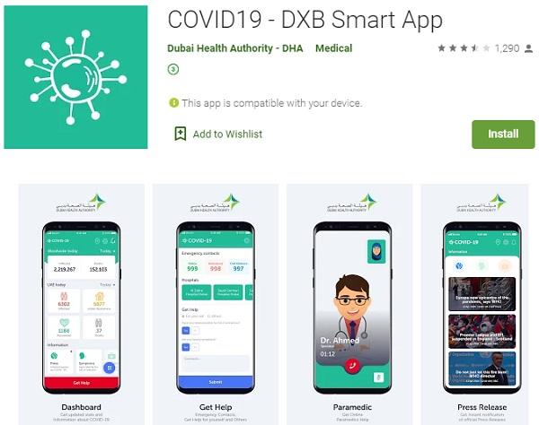 мобильное приложение для ОАЭ