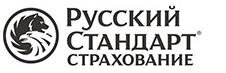 Русский Стандарт страхование путешествий
