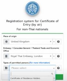 оформление сертификата для въезда в Таиланд